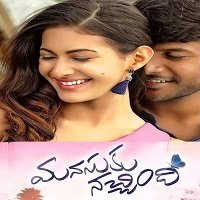 Life Mein Twist (Manasuku Nachindi 2020) Hindi Dubbed Full Movie Watch Free Download