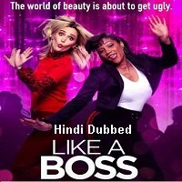 Like a Boss (2020) Unofficial Hindi Dubbed Full Movie Watch Free Download