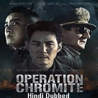 Operation Chromite (2016) Hindi Dubbed Full Movie Watch Free Download