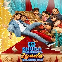 Shubh Mangal Zyada Saavdhan (2020) Hindi Full Movie Watch Online HD Free Download