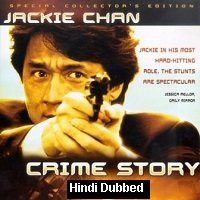 Crime Story (1993) Hindi Dubbed Full Movie Watch Online HD Print Free Download