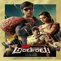 Operation Alamelamma (2020) Hindi Dubbed Full Movie Watch Online HD Free Download
