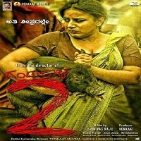 Dandupalya 2 (2020) Hindi Dubbed Full Movie Watch Online HD Print Free Download