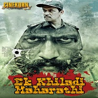 Ek Khiladi Maharathi (Attahaasa 2020) Hindi Dubbed Full Movie Watch Free Download