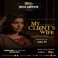 My Clients Wife (2020) Hindi Full Movie Watch Online HD Print Free Download