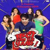 Padi Hai Yaar (2019) Hindi Full Movie Watch Online HD Print Free Download