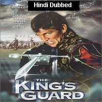 The King's Guard (2003) Hindi Dubbed Full Movie Watch Online HD Print Free Download