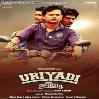Uriyadi (2020) Hindi Dubbed Full Movie Watch Online HD Print Free Download