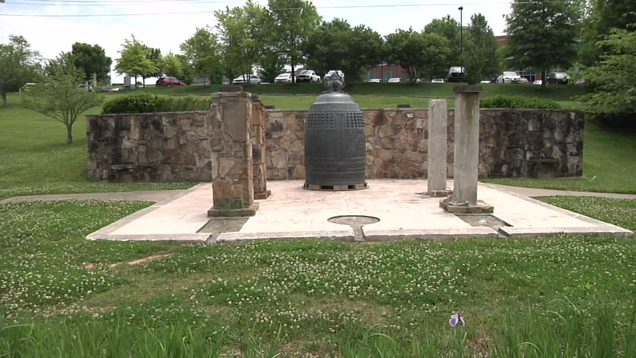 The International Friendship Bell in Oak Ridge_209337