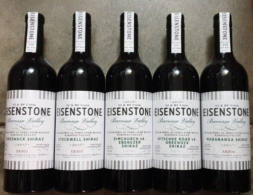 Eisenstone Mixed Pack