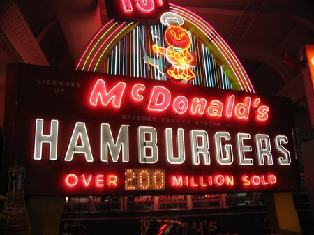 Old McDonalds sign