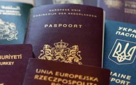 Paspoort-gevonden