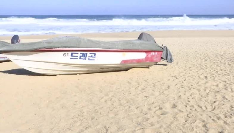 pyeongchangbeach_696413