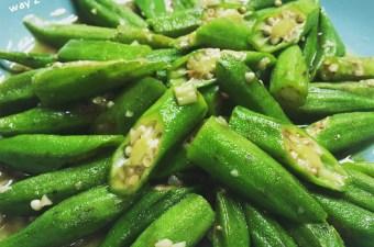 Garlic Stir-Fried Okra