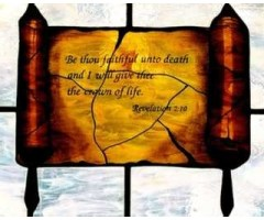 Painted Stained Glass Bible Scroll