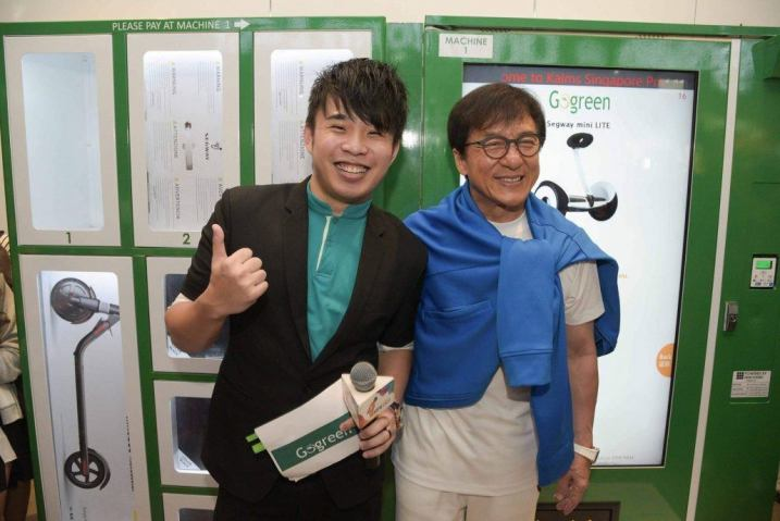 Emcee For GoGreen Holdings Opening Ceremony At Downtown East With Jackie Chan