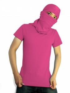 Ninja did not wear all black costumes!
