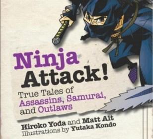 ninjaattack-compressed
