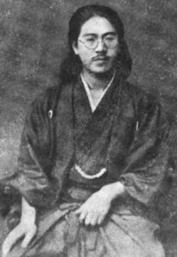 Seiko Fujita Sensei