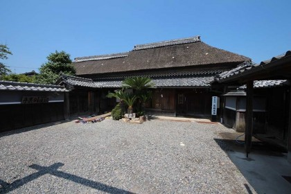 Koka Ninjutsu Yashiki, real life ninja clan residence
