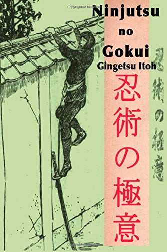 Ninjutsu no Gokui