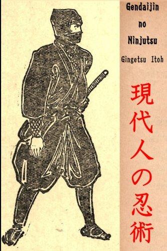 Godaijin no Ninjutsu