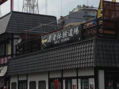 Asakusa Hanayashiki Ninja Dojo