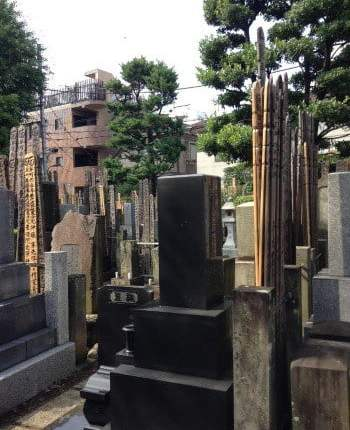 Sainenji Temple graveyard
