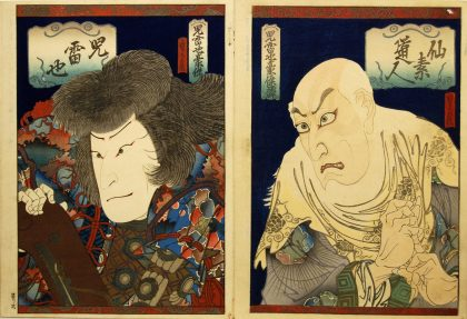 Ichikawa Ebizō V as Senso Dōjin and Jitsukawa Ensaburō as Jiraiya