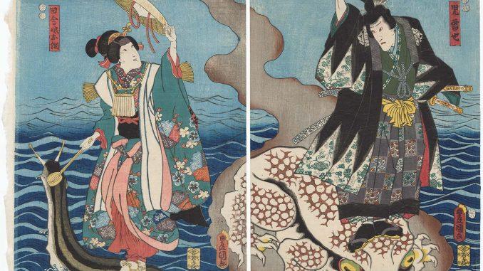 Tsunade & Jiraiya
