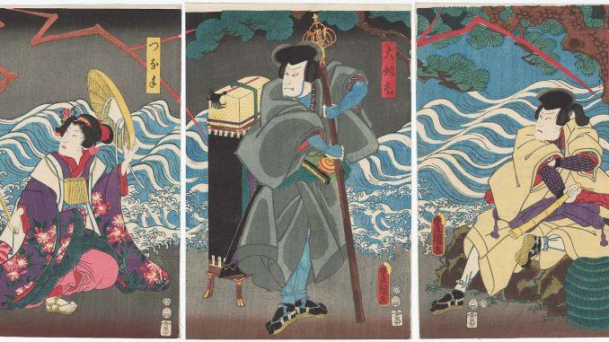 Tsunade, Orochimaru & Jiraiya