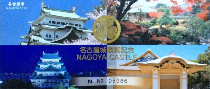 Nagoya Castle Ticket - Valerie Taylor