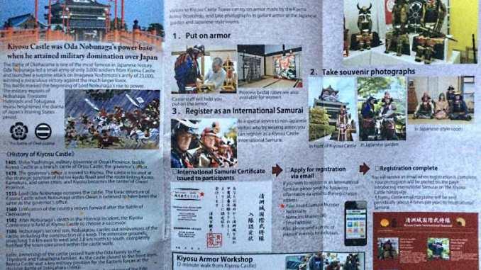 Kiyosu Castle brochure