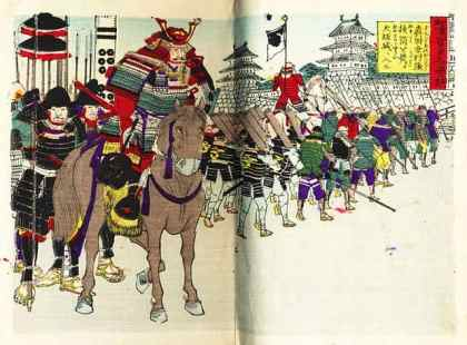 Meiji period woodprint showing Sanada Yukimura (真田幸村) with his arquebusiers at the Osaka Castle(大阪城)