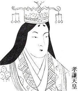 Empress Shotoku (aka Empress Koken)