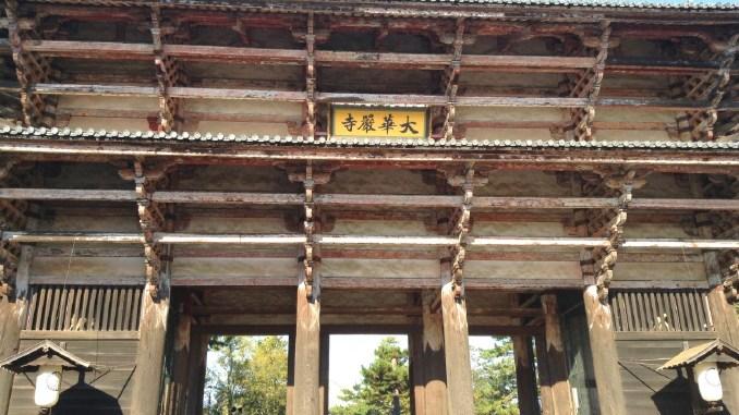 Todaiji Entrance