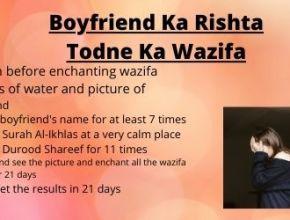 Boyfriend Ka Rishta Todne Ka Wazifa