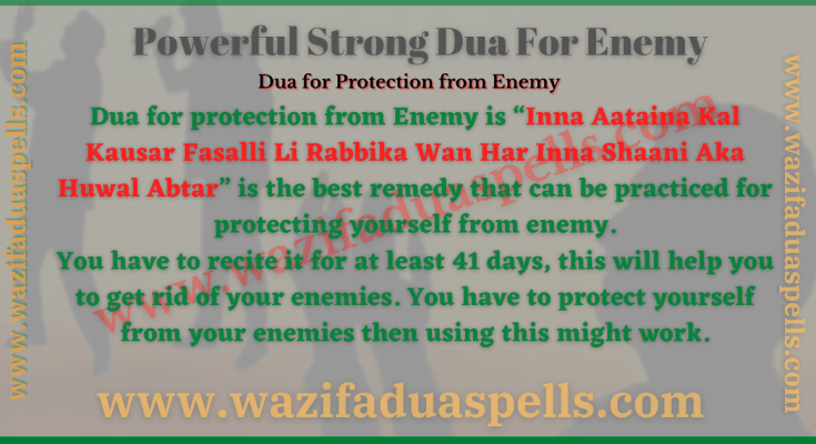 Powerful Strong Dua For Enemy