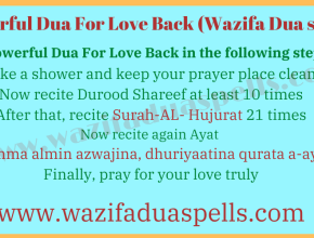 Powerful Dua for Love Back In One Day