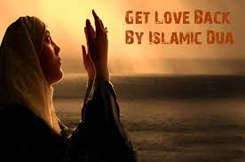 Islamic dua for lost love