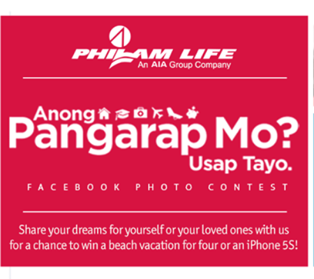 PhilAm Anong Pangarap Mo Usap Tayo FB Contest