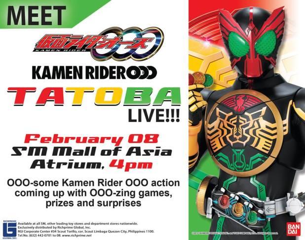 KAMEN RIDER OOO poster