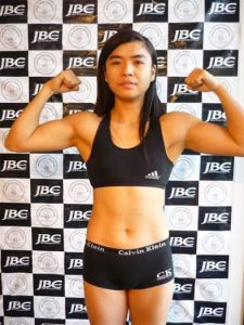Xi Yan-Tsunami previous weigh-in