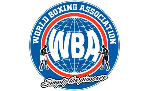 WBA orders Ioka vs Reveco rematch