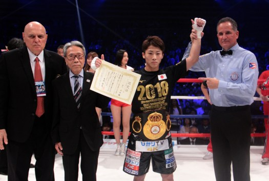 Inoue Stops McDonnell to Become Bantam Champ