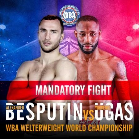 WBA orders Besputin vs Ugas