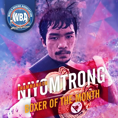 Nyomtrong is the WBA boxer of the month.