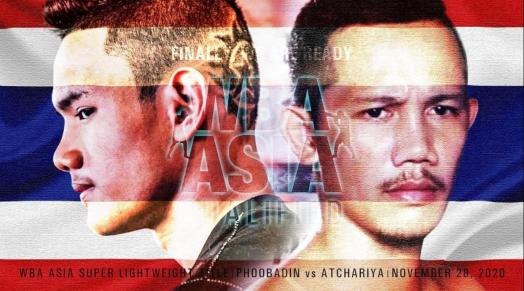 Yoohanngoh will defend WBA-Asia title vs. Wirojanasunobol this Saturday