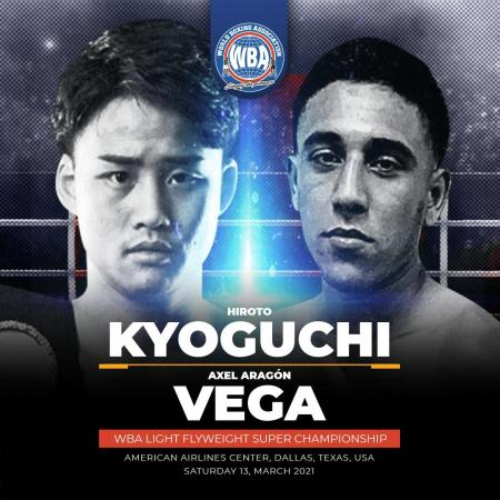 Kyoguchi and Vega showed their weapons in Dallas