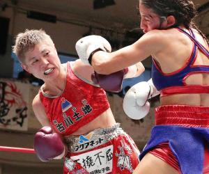 Fujioka will defend her WBA belt against Urbina this Friday in Los Angeles